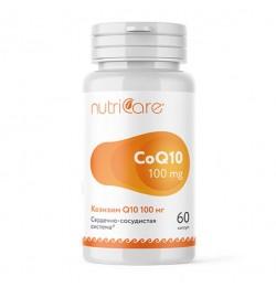 Коэнзим Q10 100 мг